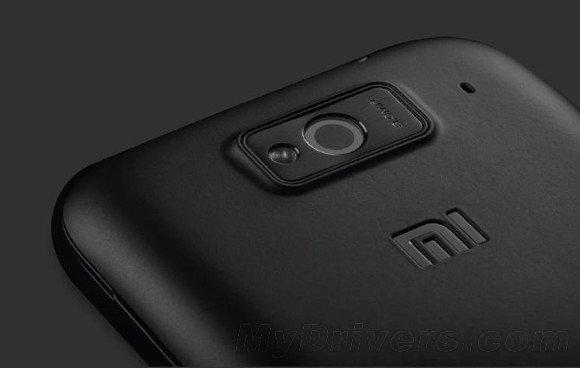 Xiaomi Redmi Notes 2 se muestra en una nueva imagen learde