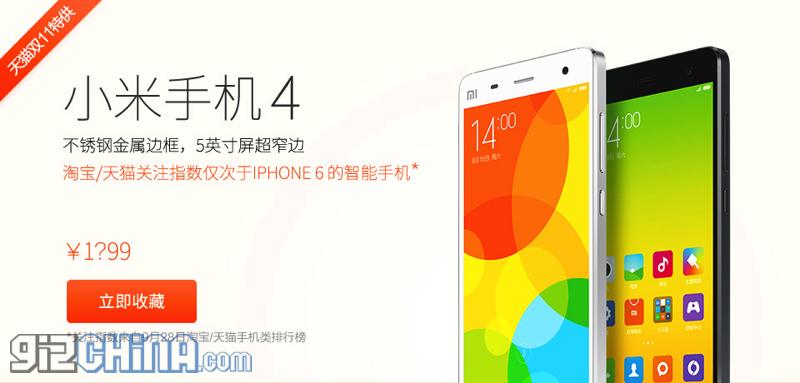 Xiaomi senkt die Preise