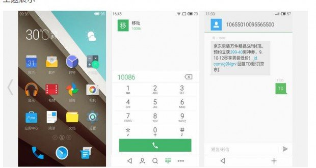 Flyme 4.0 Android Lollipop
