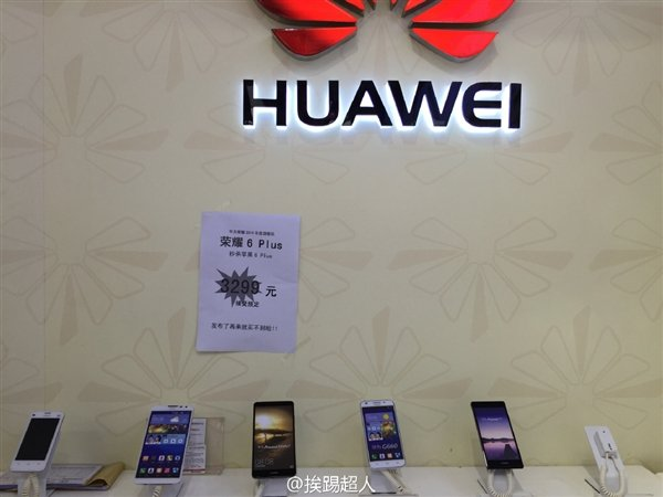 Huawei Honor 6 plus 3299 yuan