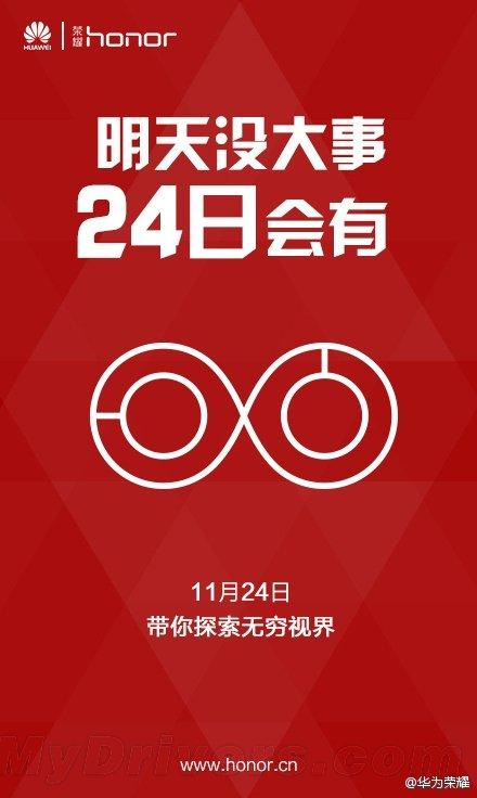 Huawei Honor conferenza presentazione 24 Novembre