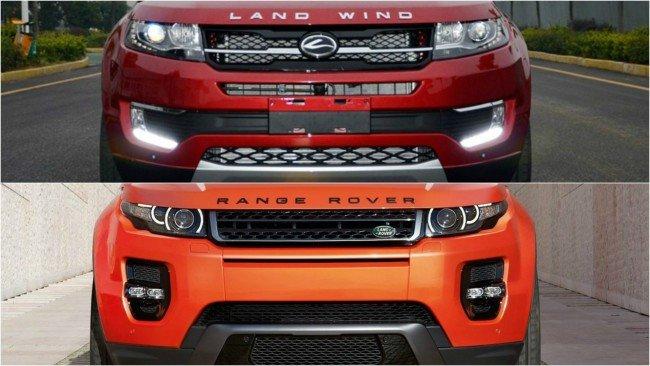 Landwind Range Rover Evoque X7