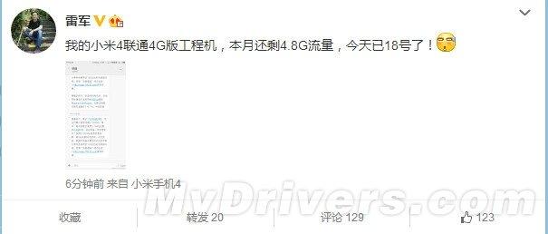 Lei Jun confirma o Xiaomi Mi4 4G