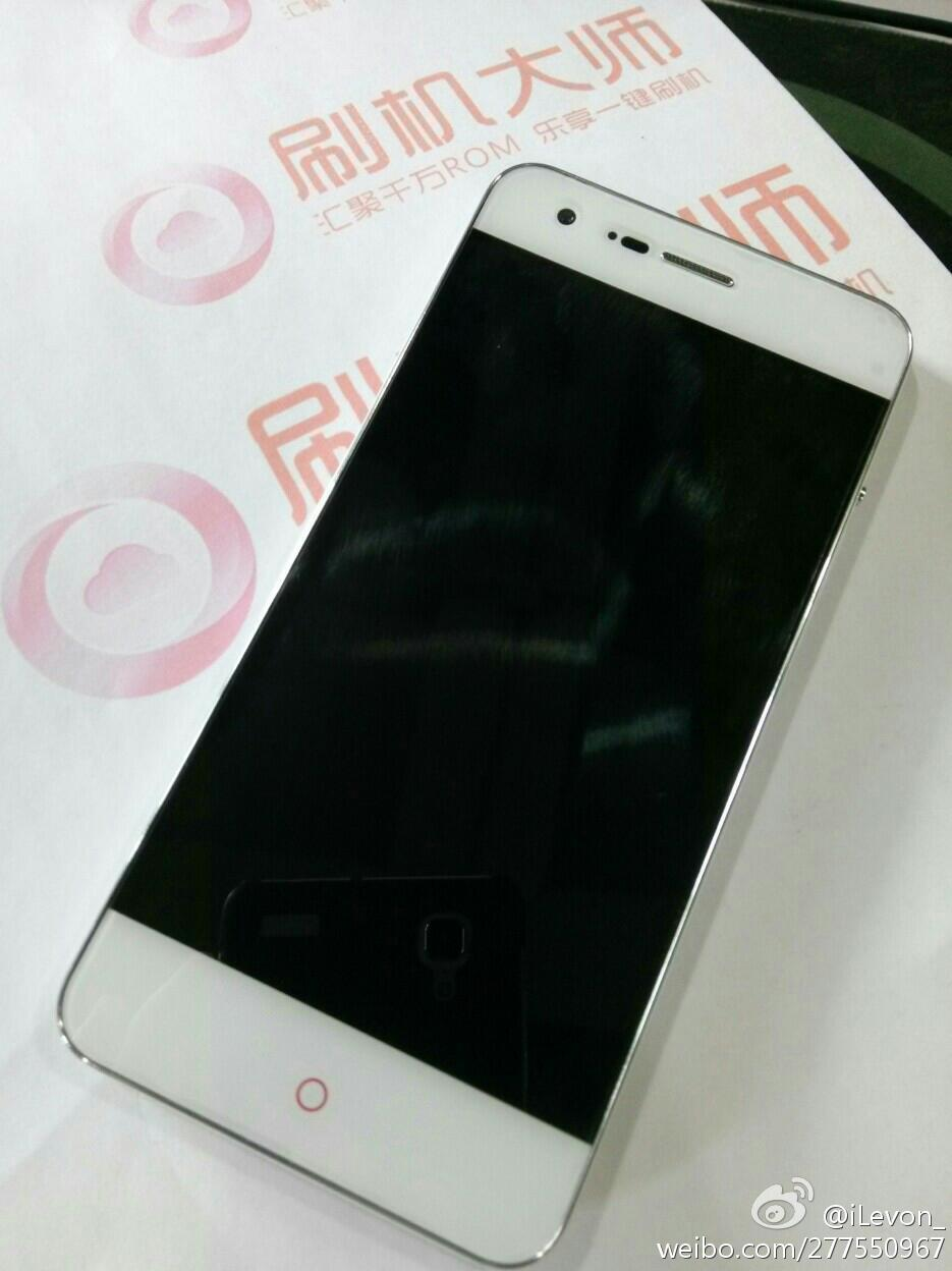 Nubia Z9 smartphone borderless
