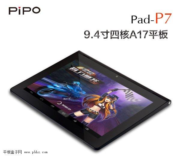 Pipo P7