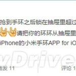 Xiaomi Mi Band iOs