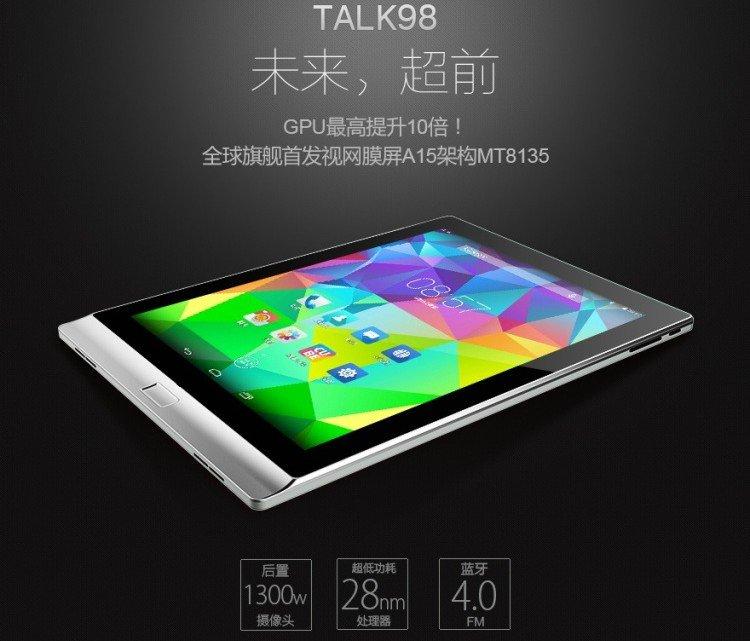 Cube Talk 98