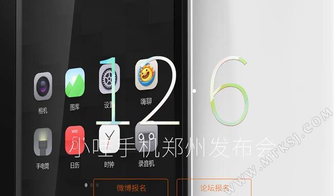 HTC D820S