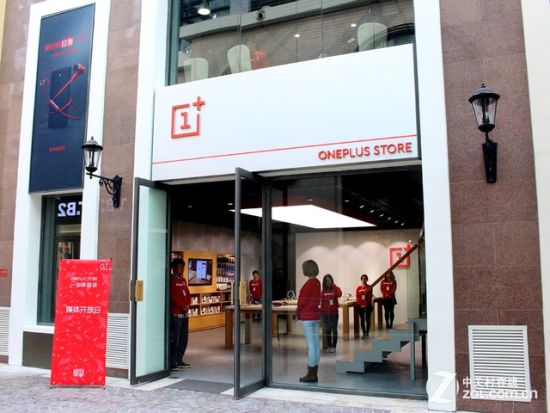 OnePlus opens the first physical store in Beijing - GizChina it