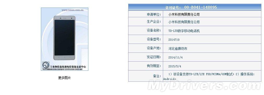 La Versione 4G LTE Dello Xiaomi Mi4 Riceve Finalmente La