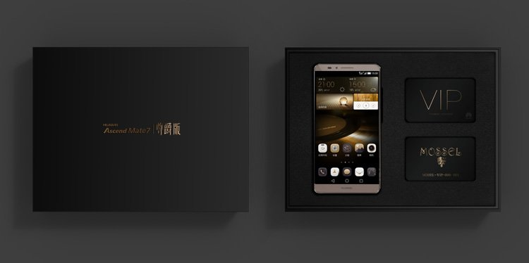 huawei ascend mate 7 monarch box