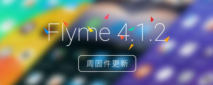 FlyMe 4.1.2A