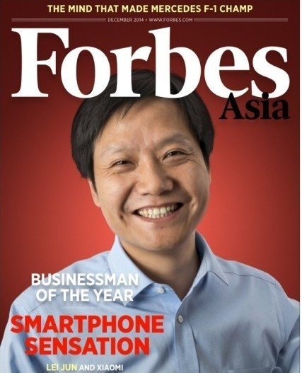 Lei Jun businessman dell'anno