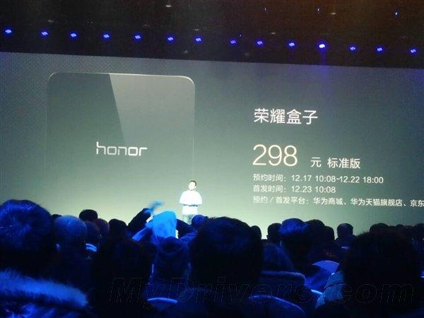 Huawei TV Box 4K