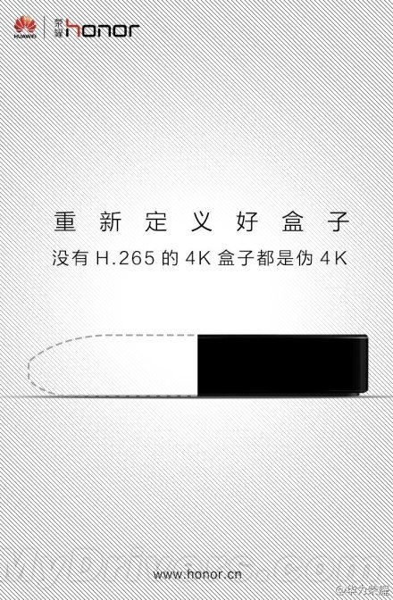 Caja de TV Huawei