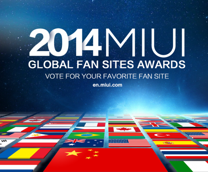 MIUI Global Fan Sites Award