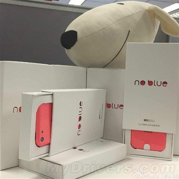 Meizu Blue Charm Note prezzo JD.com
