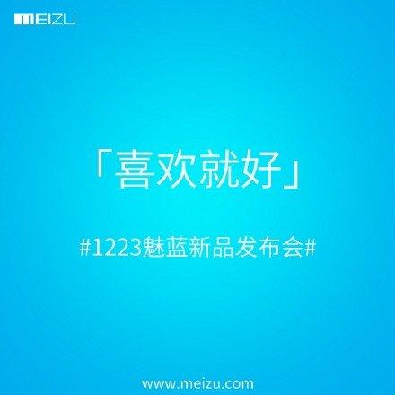Meizu No Blue teaser