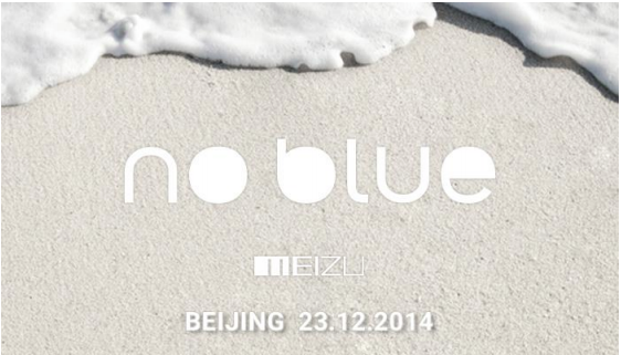 Meizu No Blue conferenza 23 dicembre