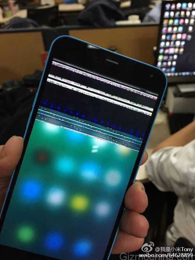 Meizu M1 Note: display fallato in uno dei primi sample?