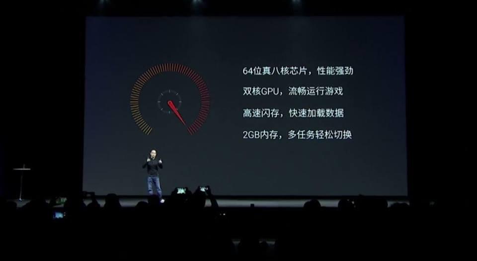 Meizu conferenza No Blue GPU