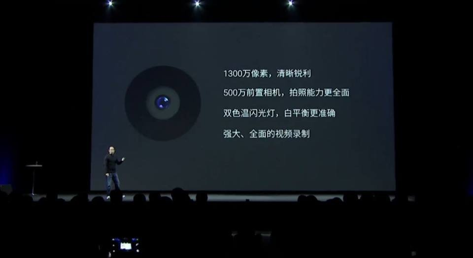 Meizu conferenza No Blue fotocamera