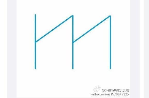 Meizu teaser