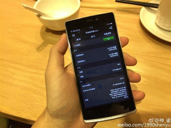 OnePlus 1个Mini