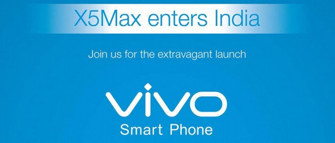 Eu vivo X5 Max lançamento na Índia