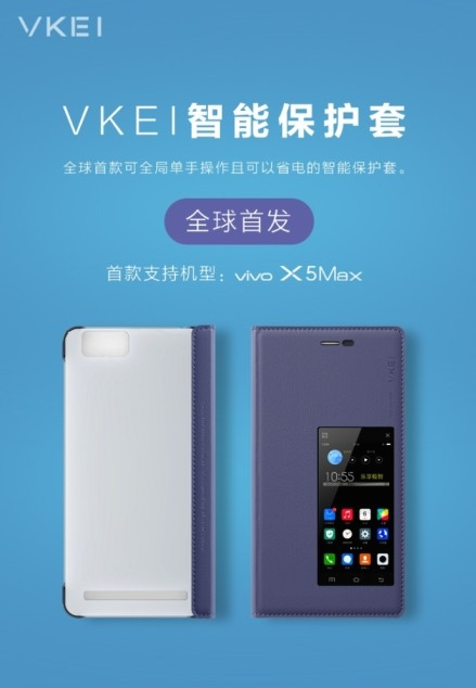 Vivo X5 Max cover one hand by Vkei