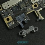 Vivo X5 Max teardown