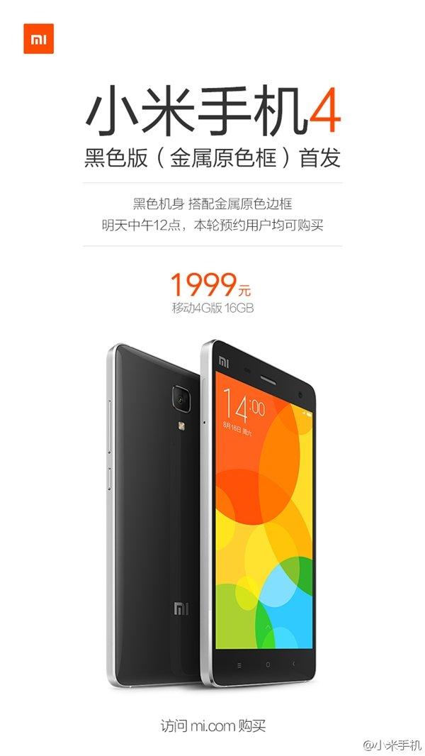 Xiaomi Mi4 nova combinação de cores