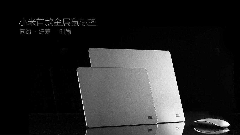 Xiaomi Mouse Pad