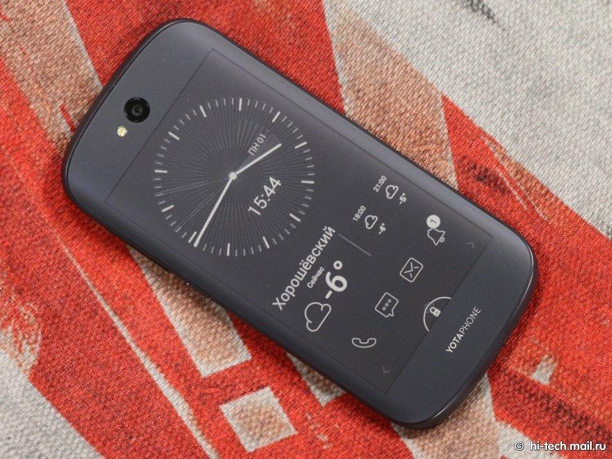 venduto in tutto il mondo vendita online migliore online YotaPhone 2: disponibile in Europa entro fine Dicembre