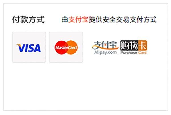 Come acquistare su Taobao