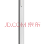Coolpad Dashen F2 FullHD Edition