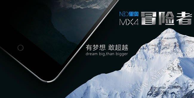 Neo MX4