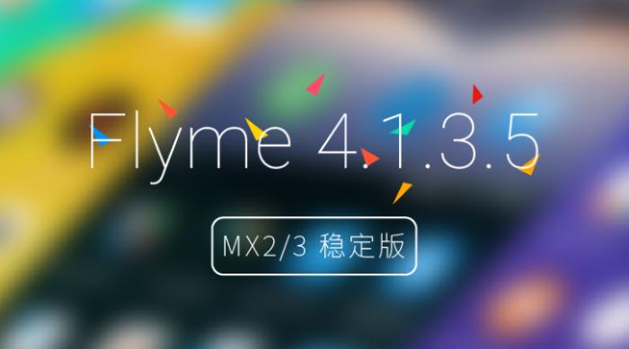 Flyme 4.1.3.5 per Meizu MX2 e Meizu MX3
