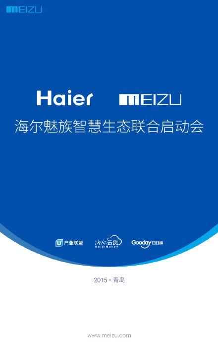 Meizu e Haier in collaborazione