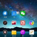 Nubia Z7 Max Android Lollipop z Nubia UI 2.8
