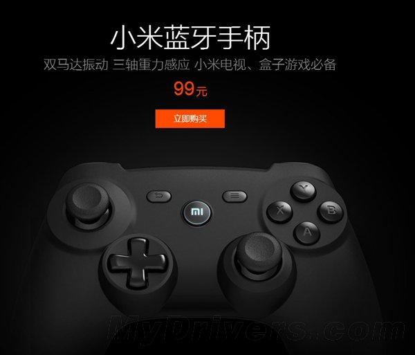 Xiamo Bluetooth gamepad