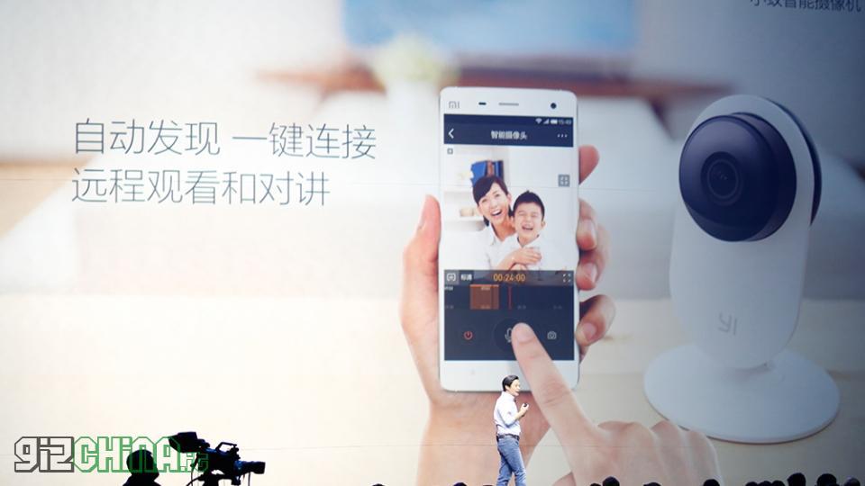 Xiaomi-Conferenza-19