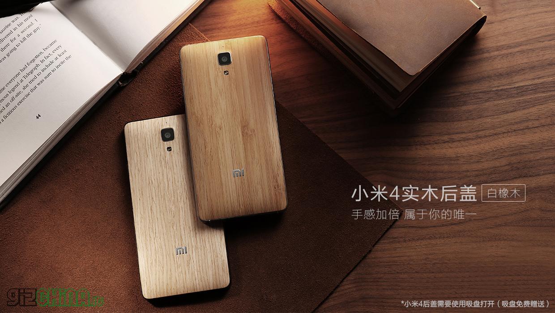 Xiaomi Mi4 Cover in legno