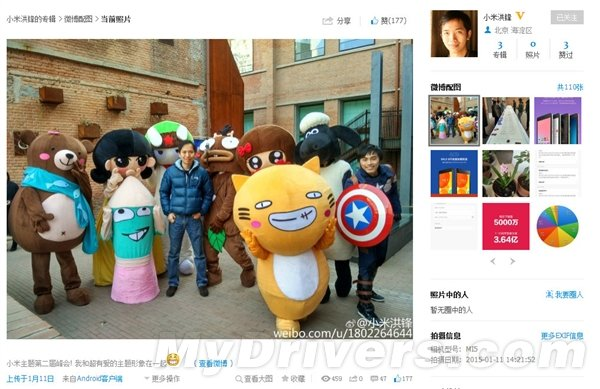 Xiaomi Mi5 Weibo photo