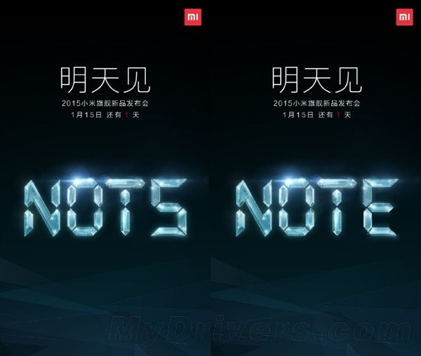 Xiaomi Not5, Note