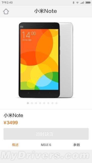 Xiaomi Notes
