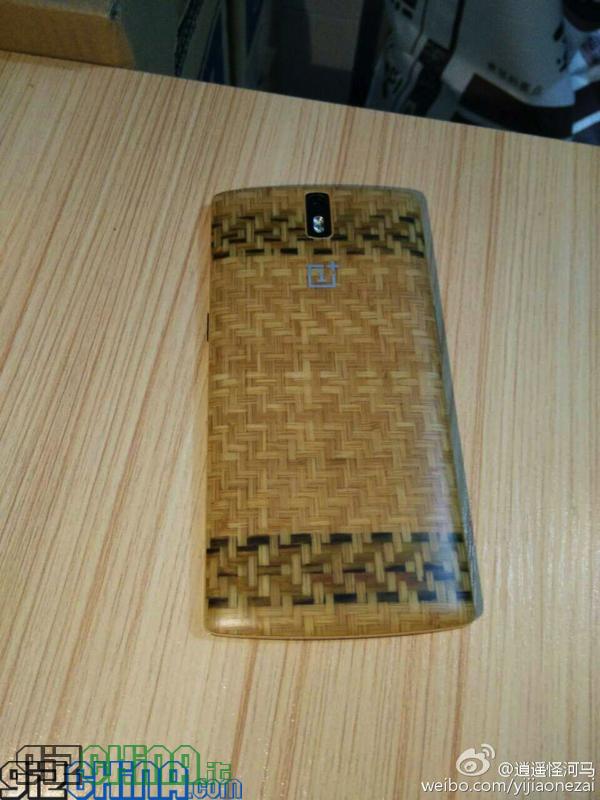 OnePlus One Cover Vimini