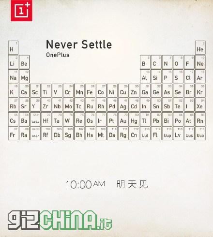 OnePlus One Metal