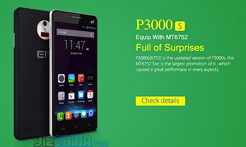 Elephone P3000S (6752)