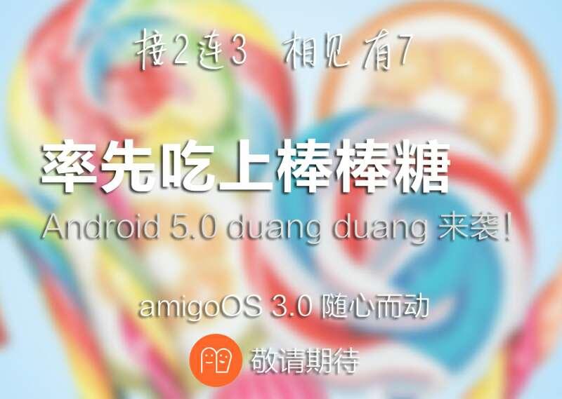 Amigo OS 3.0